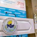 ЦИК досрочно завершил регистрацию кандидатов в Президенты