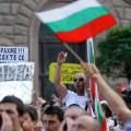 Правительство Болгарии ушло в отставку