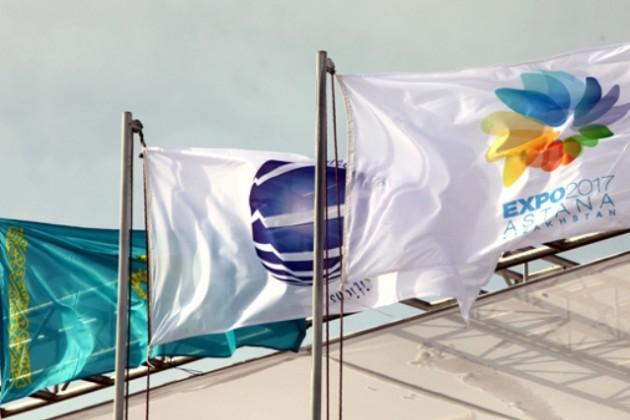 Впервые выставка ЭКСПО состоится в центре Евразии