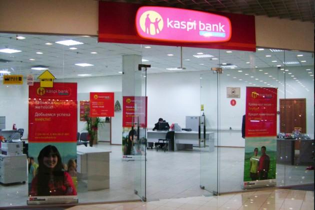 Прогноз по долговым рейтингам Kaspi bank понижен
