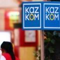 Moody's подтвердило рейтинги Казкома