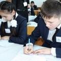 29 школ Астаны перешли на единую школьную форму