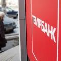 Почему в Темiрбанке приостановили обмен валют