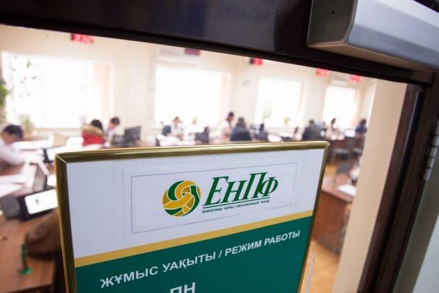 ВЕНПФ опровергли информацию оросте затрат фонда