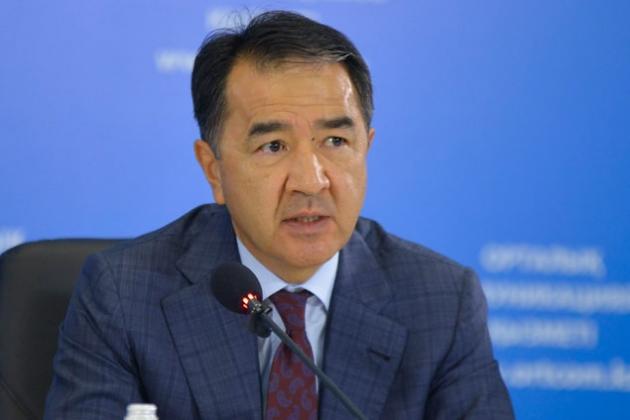 Бакытжан Сагинтаев назвал список инвестпроектов неинтересным ибледным