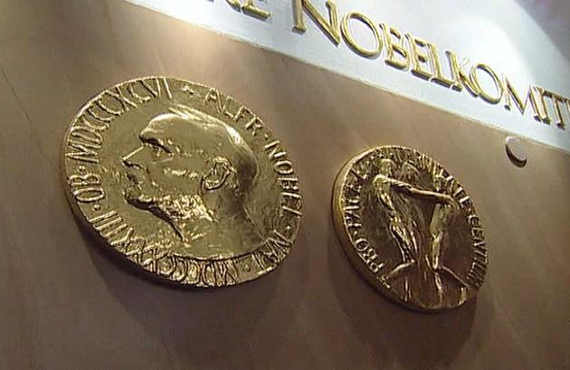Нобелевский комитет присудил премию мира