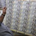 Ларри Саммерс призвал отказаться от банкноты в $100