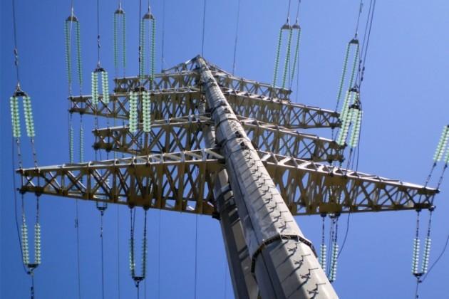 Самрук-Энерго-крупнейшая энергокомпания страны