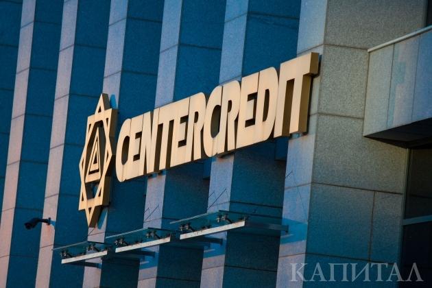 S&P подтвердило рейтинги Банка ЦентрКредит на уровне В/В