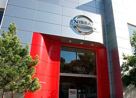 Nissan продаст 10 млн. машин