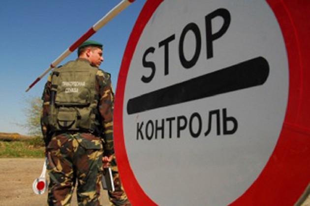 ОПГ пограничников вымогала взятки за пересечение границы
