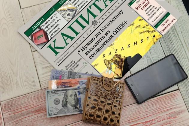 Топ-5самых популярных новостей наKapital.kz