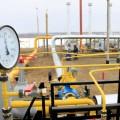 Мировые запасы газа за 5 лет выросли на 27%