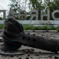 Жертвами АТО на Донбассе стали более 1300 человек
