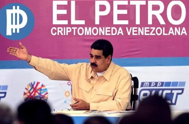 Венесуэла получила $735млн отпродаж ElPetro