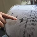 Сильных землетрясений в ближайшие дни в Алматы не прогнозируется