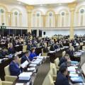 Депутаты одобрили новый Кодекс об административных правонарушениях