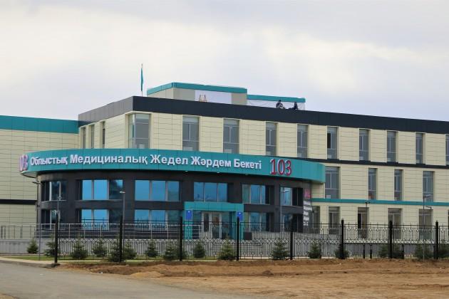 В здравоохранении Актюбинской области развивают инновации