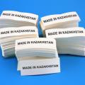 Казахстанские продукты истройматериалы вышли нарынок Афганистана