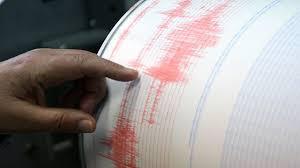 ВПеру произошло землетрясение магнитудой 5,6