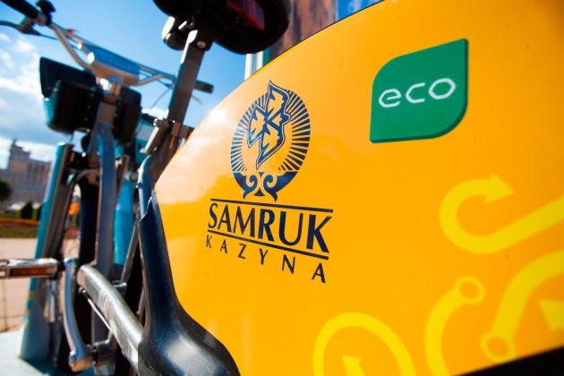 Чистая прибыль Самрук-Казына выросла почти вдва раза