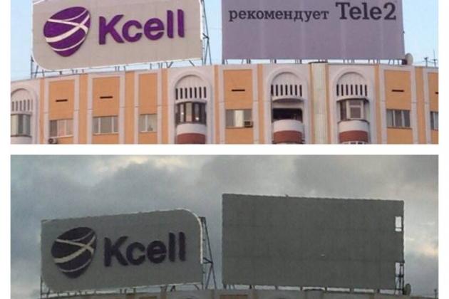 Kcell направил жалобу в Антимонопольную инспекцию на Tele2