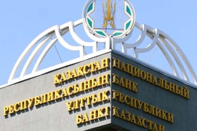 Нацбанк внес предложения по пенсионной системе