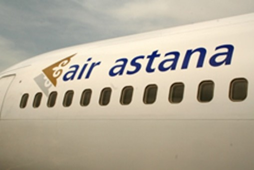 Эйр Астана снижает цены на внутренних рейсах