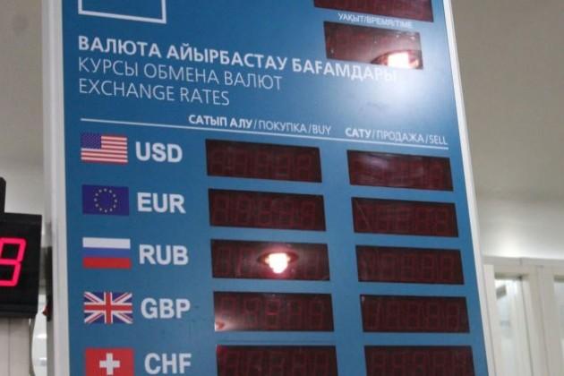 Банки и обменные пункты Актау приостановили продажу валюты
