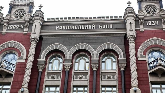 Крым вернул Украине деньги из хранилища НБУ