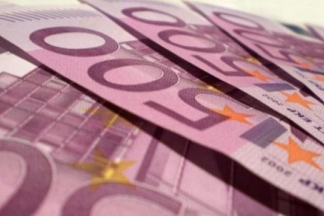Фонд поддержки ЭКСПО–2017 пополнят на 5 млн. евро