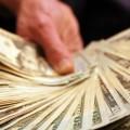 Богатые американские инвесторы предпочитают наличные