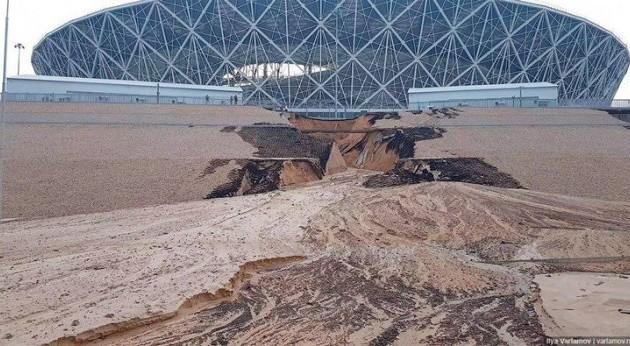 «Евразия» выплатит запотоп стадиона, накотором проходили матчиЧМ пофутболу