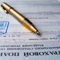 Мажилис одобрил поправки в законодательство по вопросам страхования