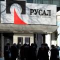 «Русал» законсервирует завод из-за санкций