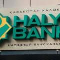 Народный банк озвучил объем покупки долларов на KASE