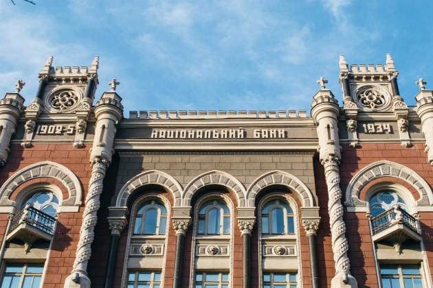 Украина затри года потеряла 50% банков