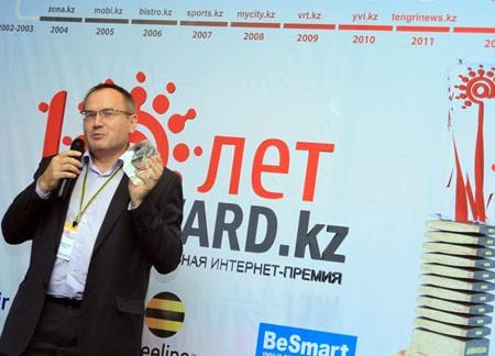 Юбилейные сюрпризы от Award.kz