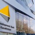 БРК приобрел часть акций Группы компаний Аллюр