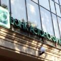 Банк Астана-финанс вступил в систему гарантирования вкладов