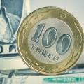 Вобменниках Алматы курс доллара достиг 373тенге