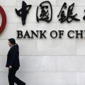 В Китае появятся новые частные банки