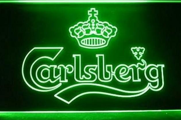 Carlsberg выкупил Балтику