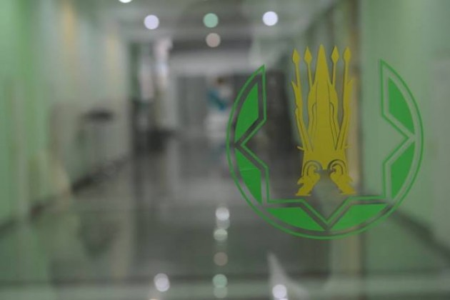 Нацбанк выдал разрешение CITIC напокупку Altyn Bank