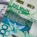 Доллар рвется котметке в344тенге
