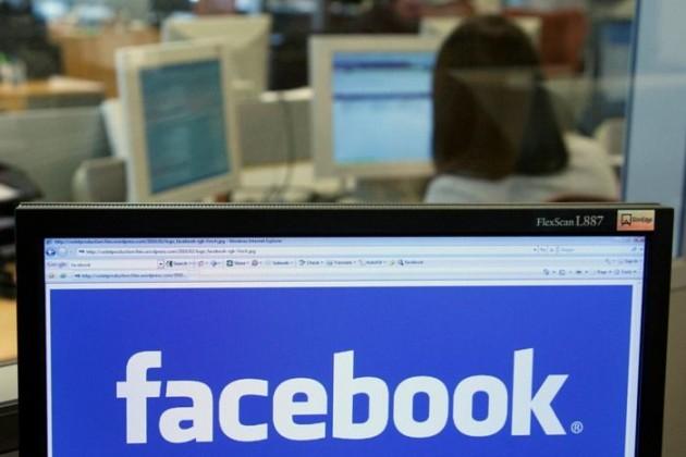 79% пользователей соцсетей забывают о настройках безопасности