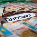 Объем депозитов в тенге за август снизился на 4,6%