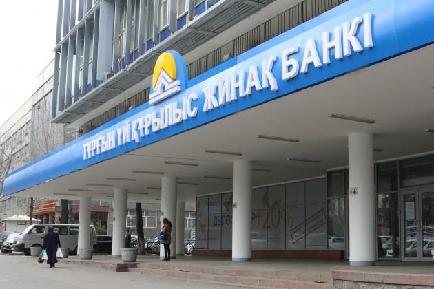 Есжан Биртанов вошел всостав совета директоров Жилстройсбербанка