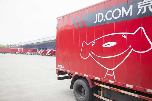 Онлайн-ретейлер JD.com выкупает акции на $1 млрд