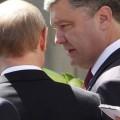 Порошенко угрожал Путину накануне Минских соглашений